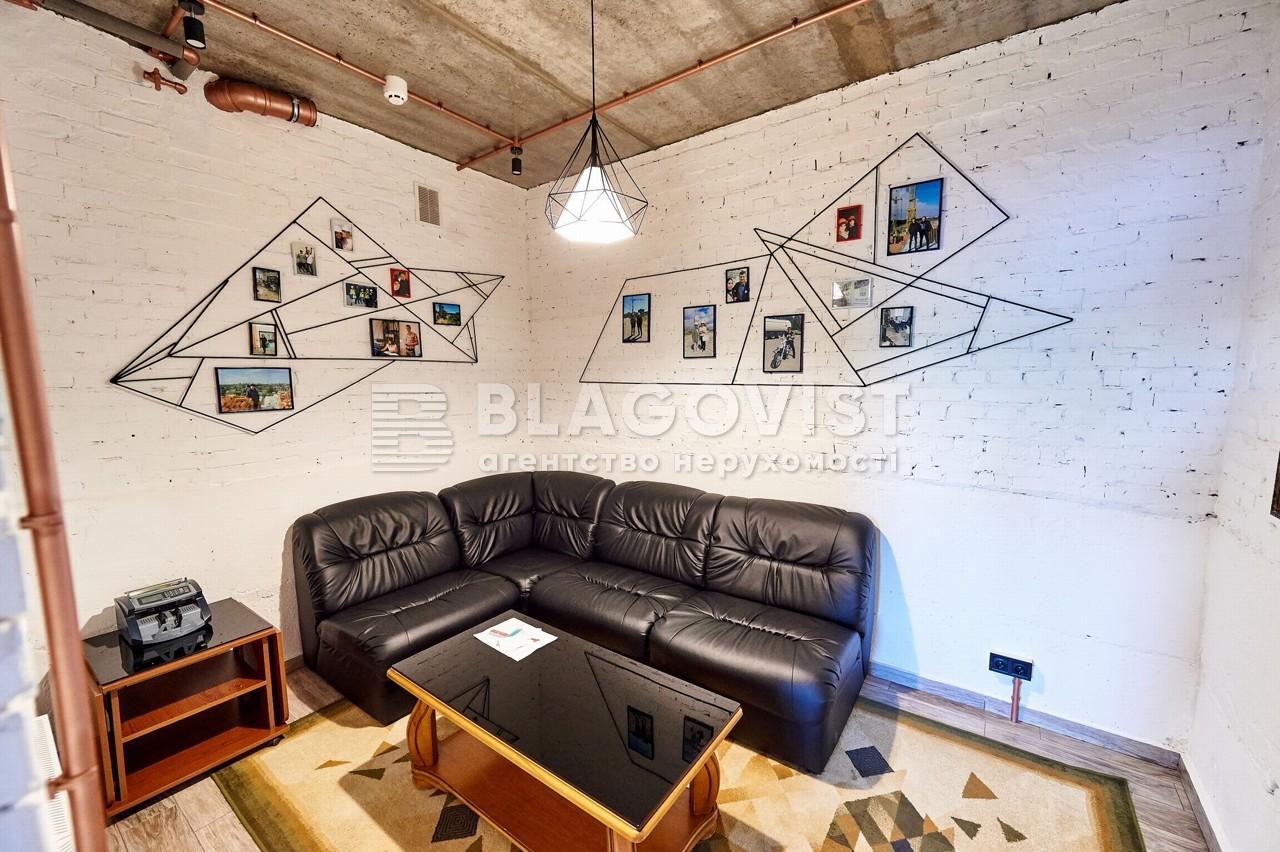 Офис, R-31280, Пионерская, Буча (город) - Фото 14