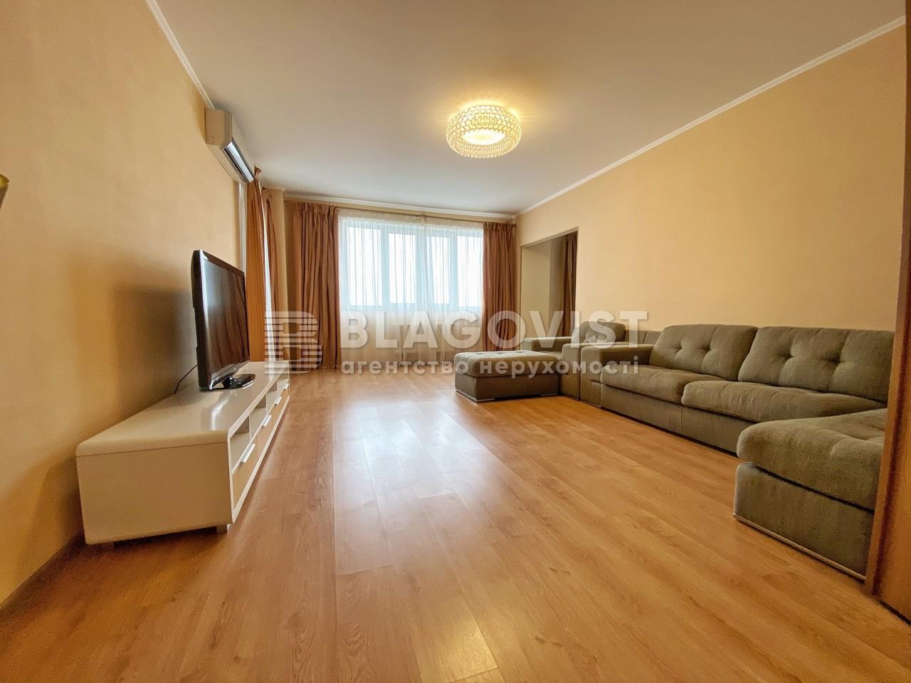 Квартира C-107270, Шумського Юрія, 1б, Київ - Фото 1