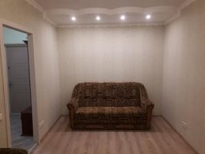 Квартира Стеценко, 75 корпус 7, Киев, Z-613811 - Фото3