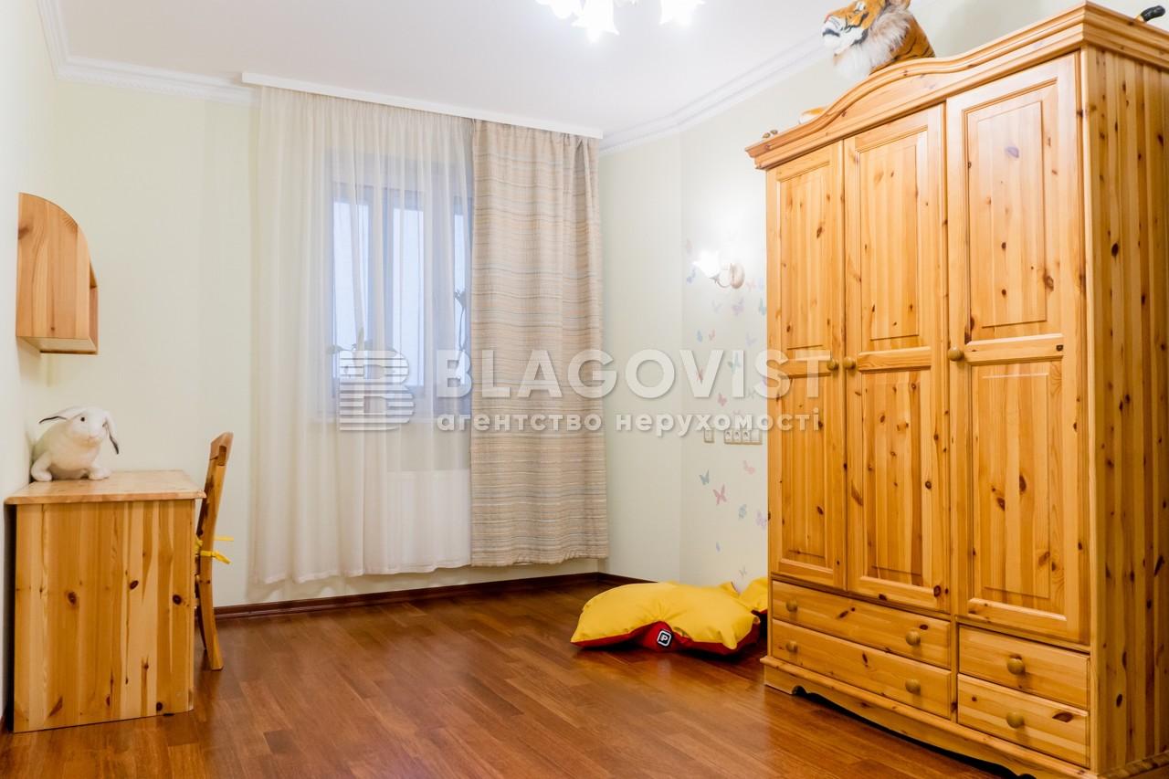 Квартира R-30163, Героев Обороны, 10а, Киев - Фото 9