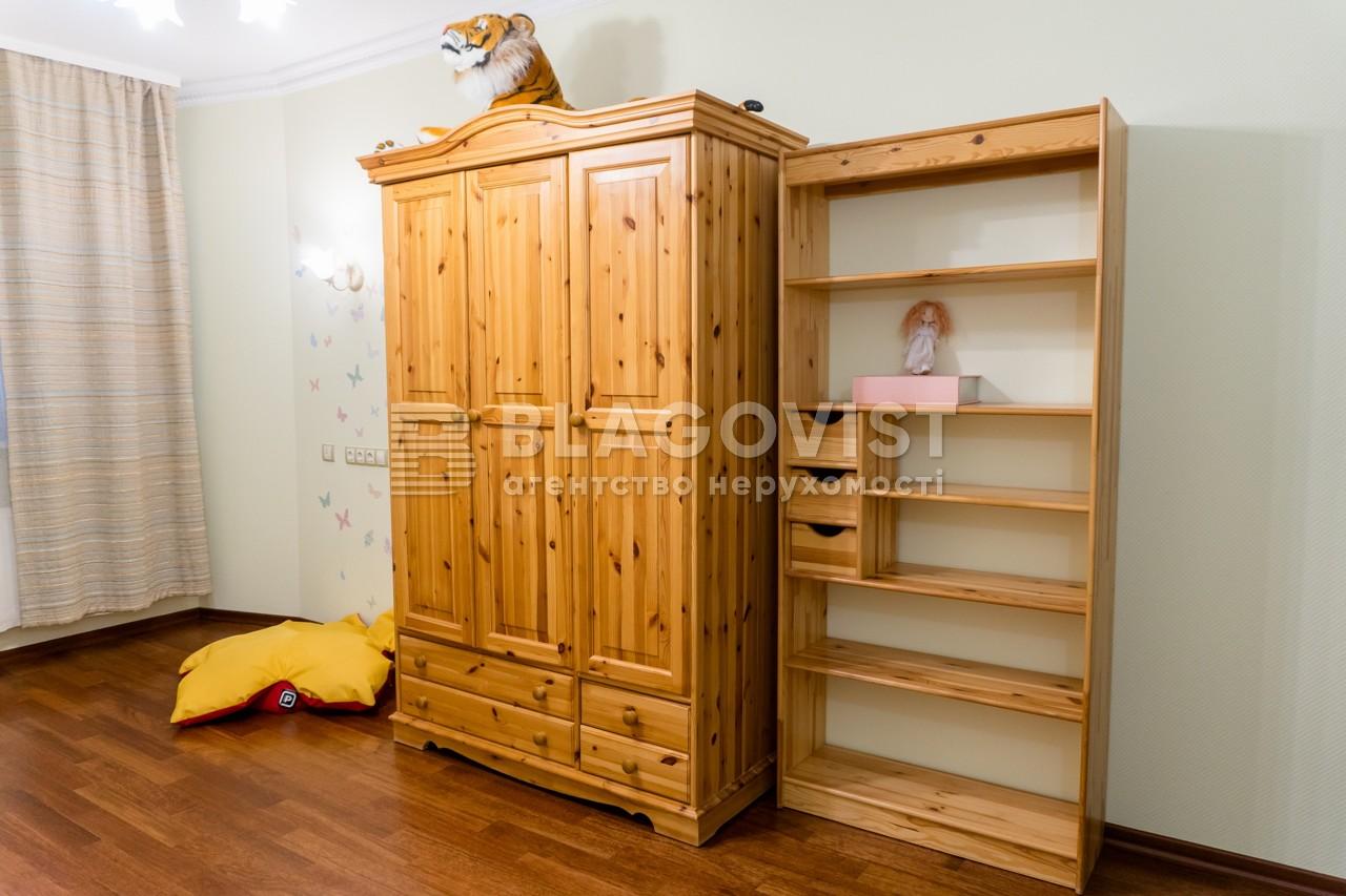 Квартира R-30163, Героев Обороны, 10а, Киев - Фото 10