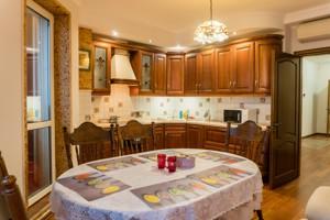 Квартира R-30163, Героев Обороны, 10а, Киев - Фото 12