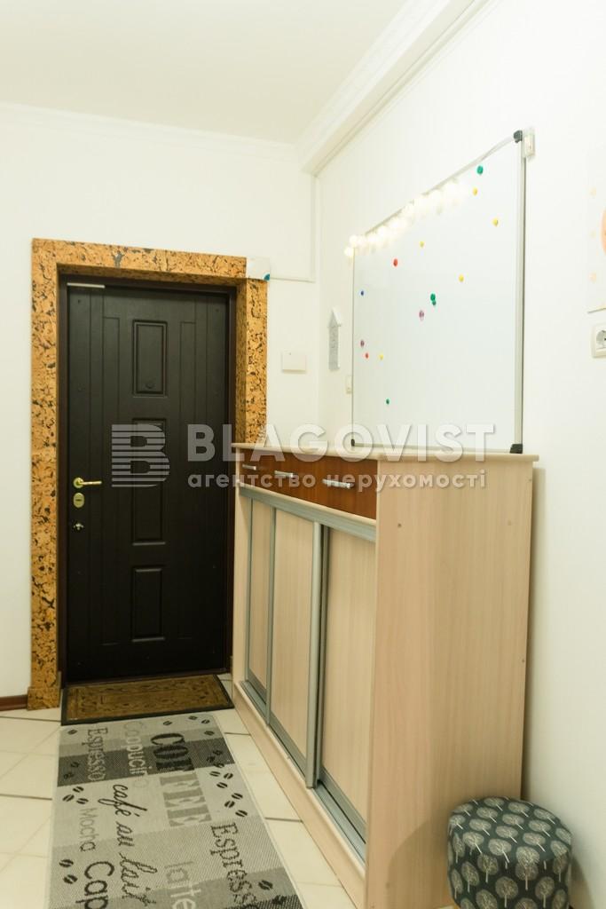 Квартира R-30163, Героев Обороны, 10а, Киев - Фото 16