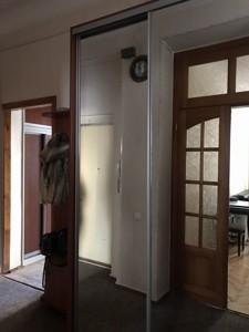 Квартира Толстого Льва, 16, Киев, A-110966 - Фото 18