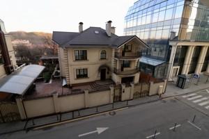 Квартира Новоселицкая, 10, Киев, D-35894 - Фото 18