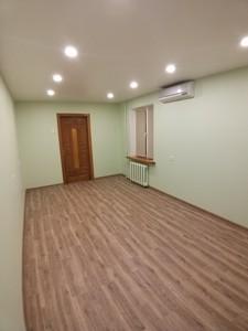 Офіс, Оболонський просп., Київ, R-31320 - Фото3