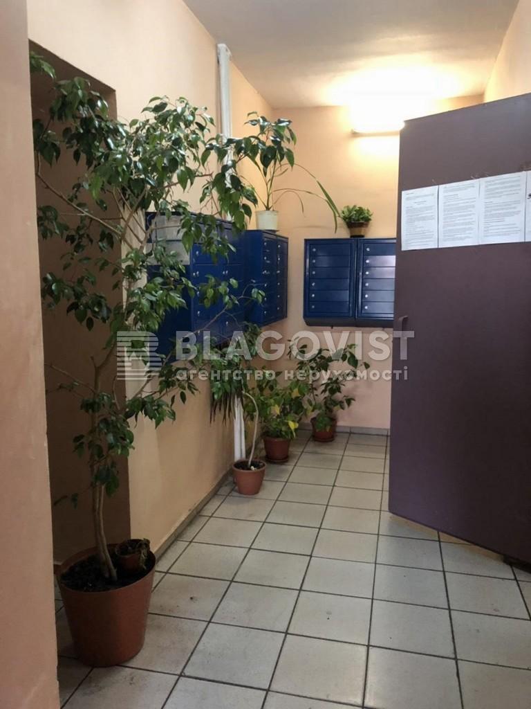 Квартира H-46007, Григоренка П.просп., 15, Київ - Фото 5