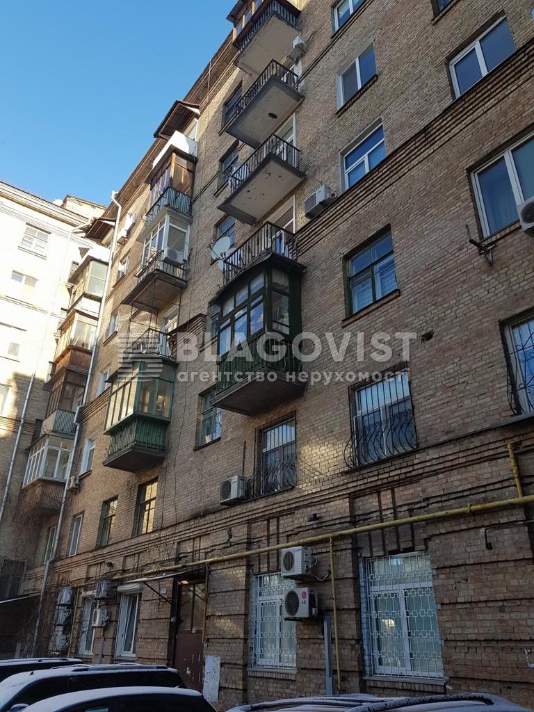 Квартира M-36976, Лесі Українки бул., 8, Київ - Фото 3
