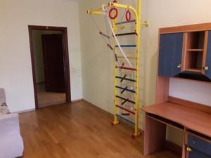 Квартира Панаса Мирного, 10, Киев, Z-599409 - Фото