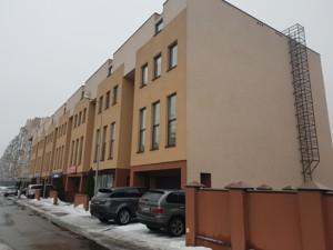 Нежитлове приміщення, Метрологічна, Київ, H-43458 - Фото