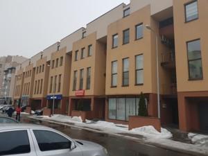 Нежилое помещение, Метрологическая, Киев, H-43458 - Фото 42
