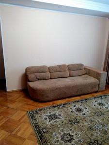 Квартира Z-625739, Филатова Академика, 1/22, Киев - Фото 4