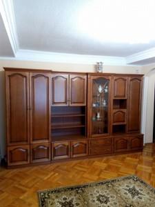 Квартира Z-625739, Филатова Академика, 1/22, Киев - Фото 5