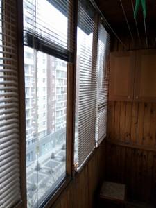 Квартира Z-625739, Филатова Академика, 1/22, Киев - Фото 8