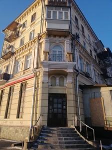 Нежитлове приміщення, Набережно-Хрещатицька, Київ, Z-576565 - Фото1