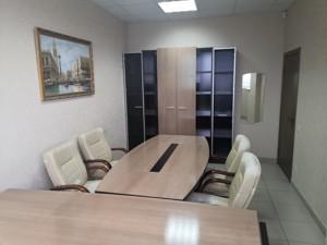 Офіс, Чавдар Єлизавети, Київ, R-31368 - Фото3