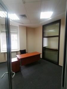 Офис, Старонаводницкая, Киев, F-42805 - Фото 4