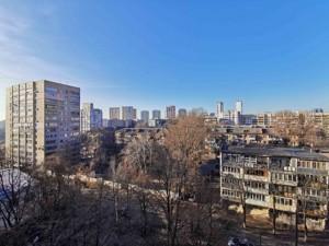 Квартира Алексеевская, 11, Киев, R-31374 - Фото3