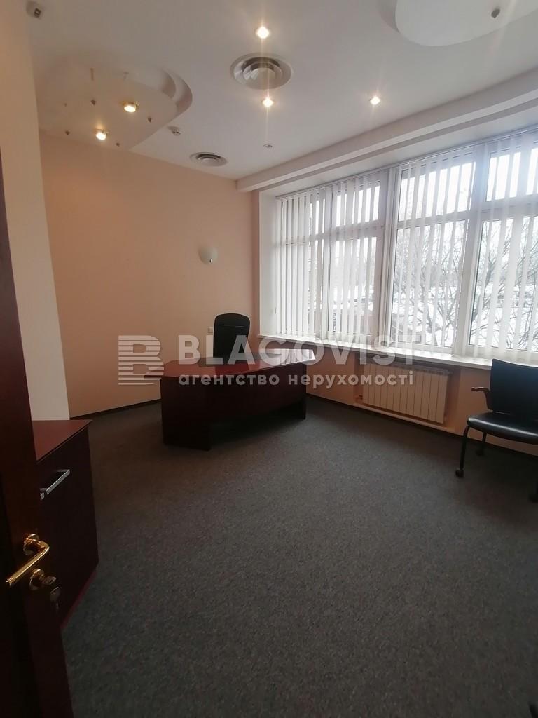 Офис, F-42805, Старонаводницкая, Киев - Фото 9