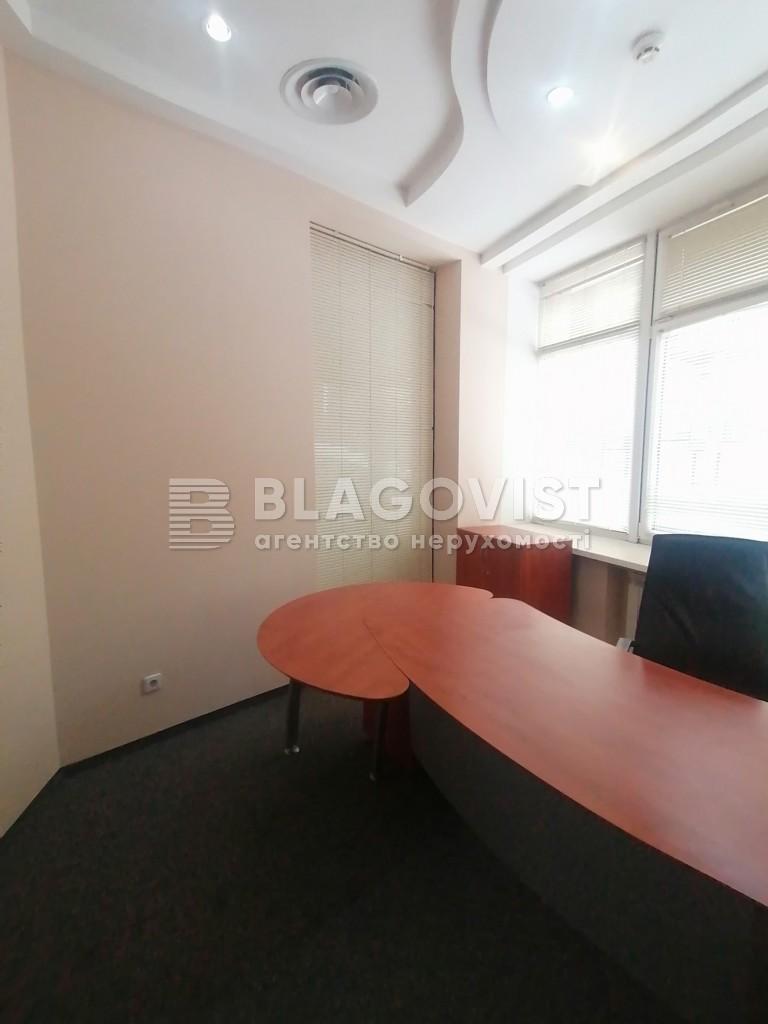 Офис, F-42805, Старонаводницкая, Киев - Фото 10