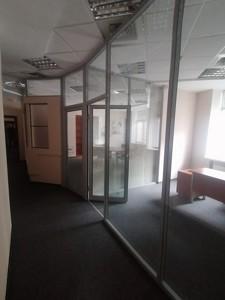 Офис, Старонаводницкая, Киев, F-42805 - Фото 9