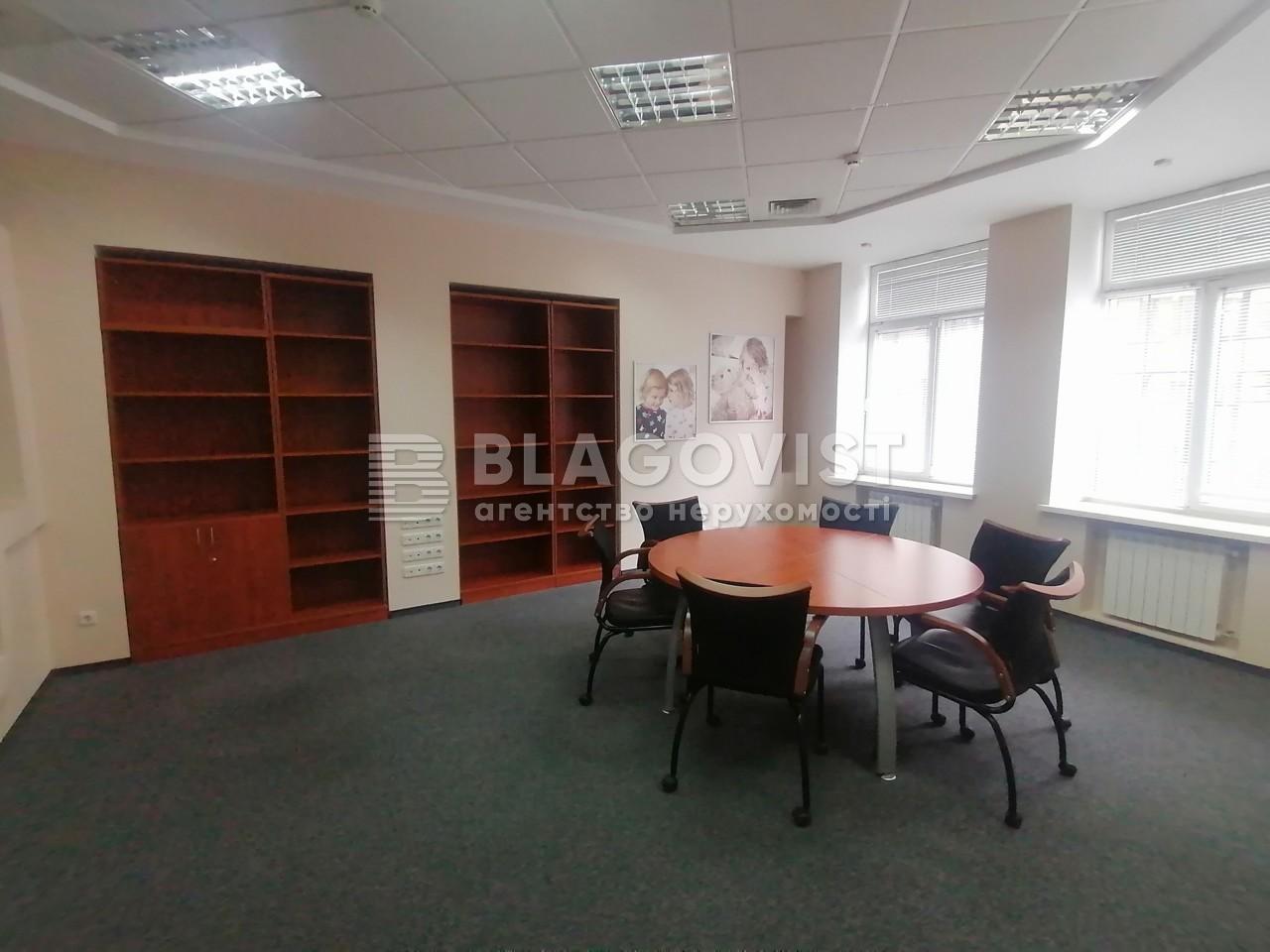 Офис, F-42805, Старонаводницкая, Киев - Фото 12