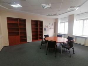 Офис, Старонаводницкая, Киев, F-42805 - Фото 10