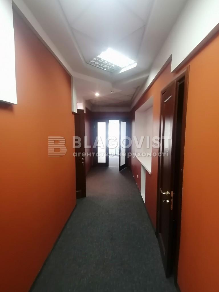 Офис, F-42805, Старонаводницкая, Киев - Фото 22