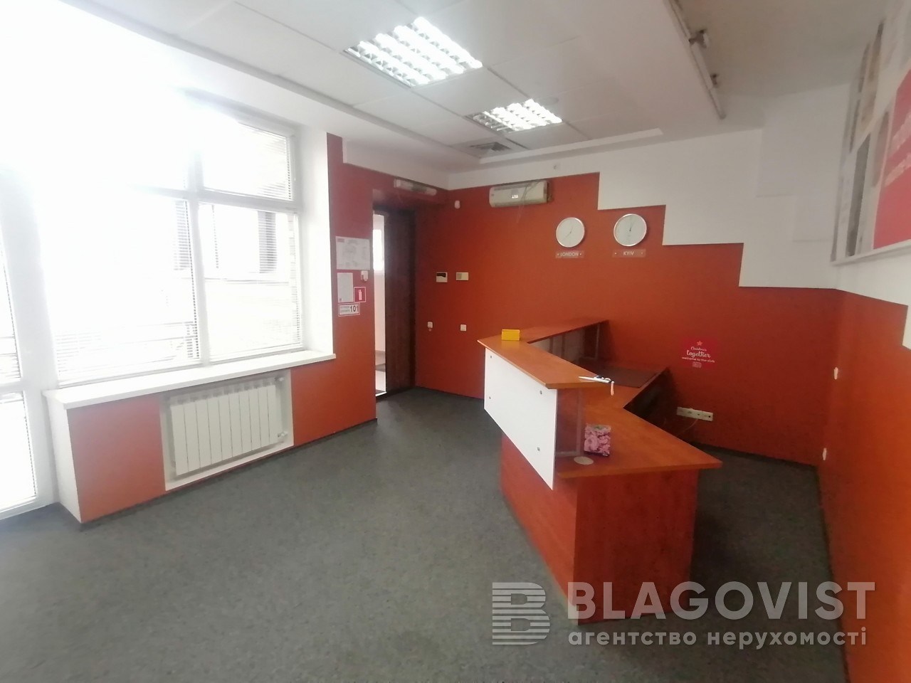 Офис, F-42805, Старонаводницкая, Киев - Фото 26
