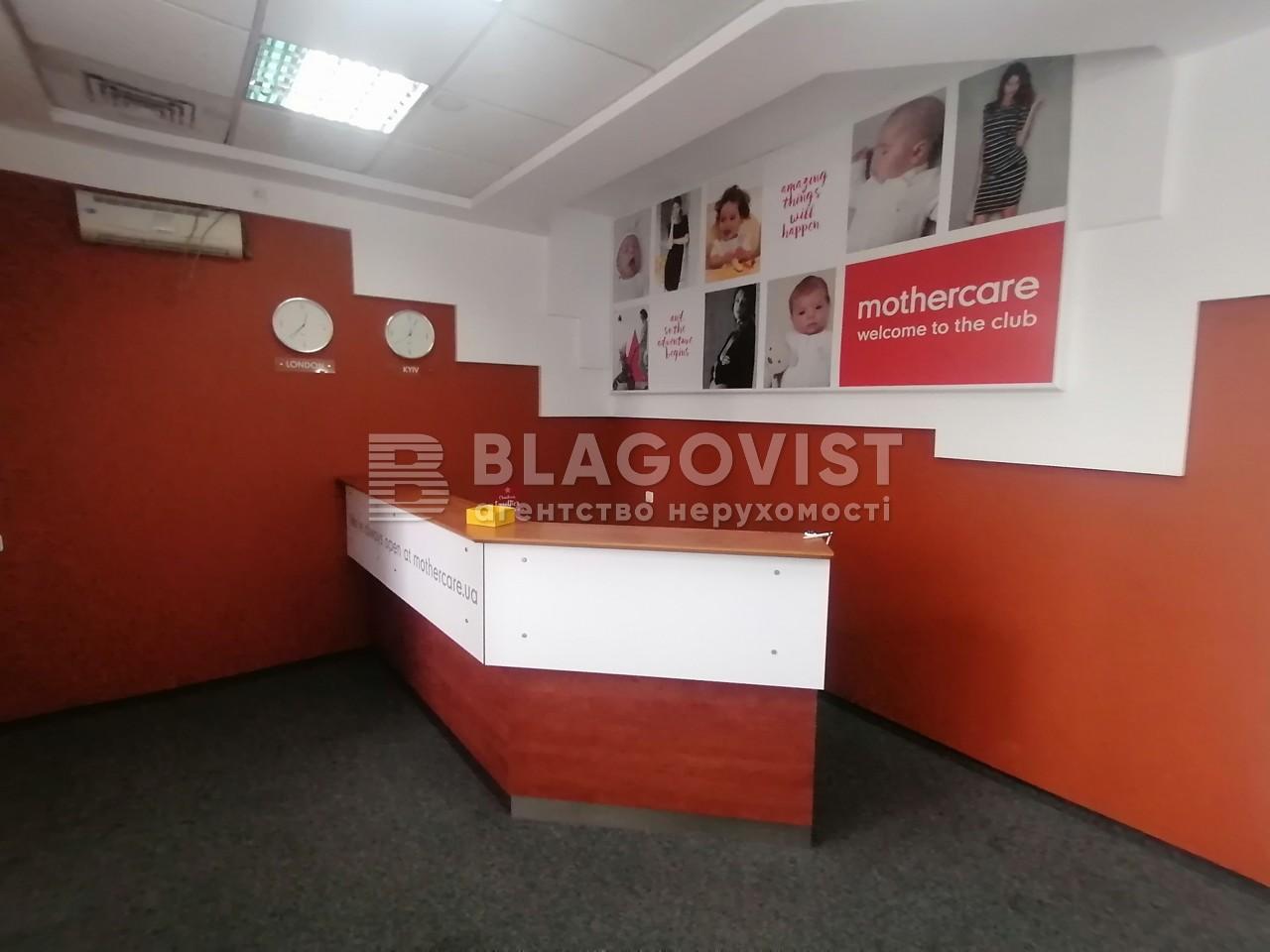 Офис, F-42805, Старонаводницкая, Киев - Фото 27