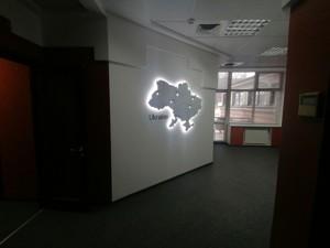 Офис, Старонаводницкая, Киев, F-42805 - Фото 26