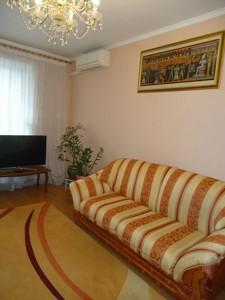Квартира Бальзака Оноре де, 79, Київ, M-37011 - Фото 5