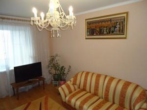 Квартира Бальзака Оноре де, 79, Київ, M-37011 - Фото 6