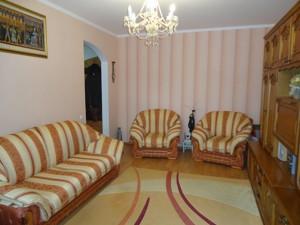 Квартира Бальзака Оноре де, 79, Київ, M-37011 - Фото 7