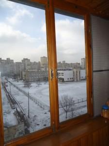 Квартира Бальзака Оноре де, 79, Київ, M-37011 - Фото 10
