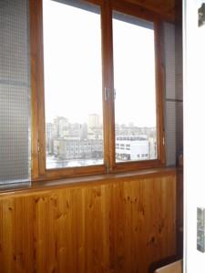 Квартира Бальзака Оноре де, 79, Київ, M-37011 - Фото 11