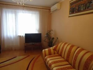 Квартира Бальзака Оноре де, 79, Київ, M-37011 - Фото 4