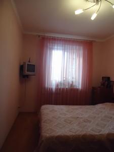 Квартира Бальзака Оноре де, 79, Київ, M-37011 - Фото 12