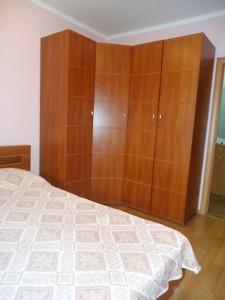 Квартира Бальзака Оноре де, 79, Київ, M-37011 - Фото 14