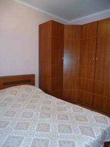 Квартира Бальзака Оноре де, 79, Київ, M-37011 - Фото 15