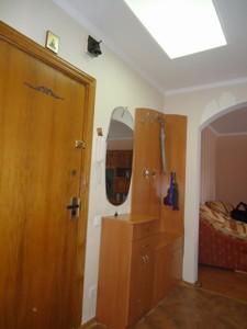 Квартира Бальзака Оноре де, 79, Київ, M-37011 - Фото 31