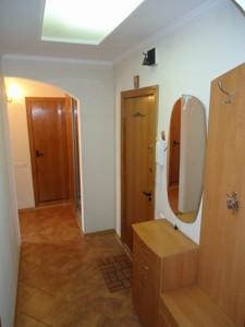 Квартира Бальзака Оноре де, 79, Київ, M-37011 - Фото 32
