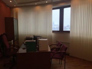 Нежилое помещение, Шота Руставели, Киев, Z-229973 - Фото3
