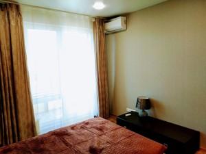 Квартира Практичная, 3, Киев, A-110976 - Фото2