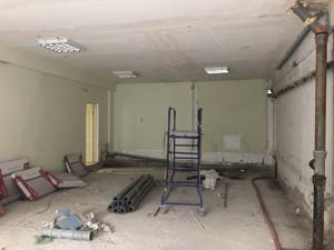 Офис, F-42809, Кирилловская (Фрунзе), Киев - Фото 4