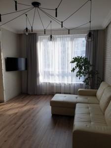 Квартира Соломенская, 20а, Киев, Z-411514 - Фото3