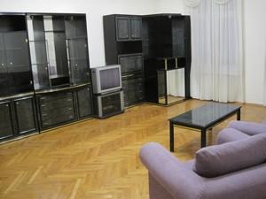Квартира Богомольца Академика, 7/14, Киев, R-31394 - Фото2