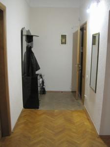 Квартира Богомольца Академика, 7/14, Киев, R-31394 - Фото 16