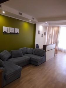 Квартира Антоновича (Горького), 131, Киев, H-46172 - Фото 6