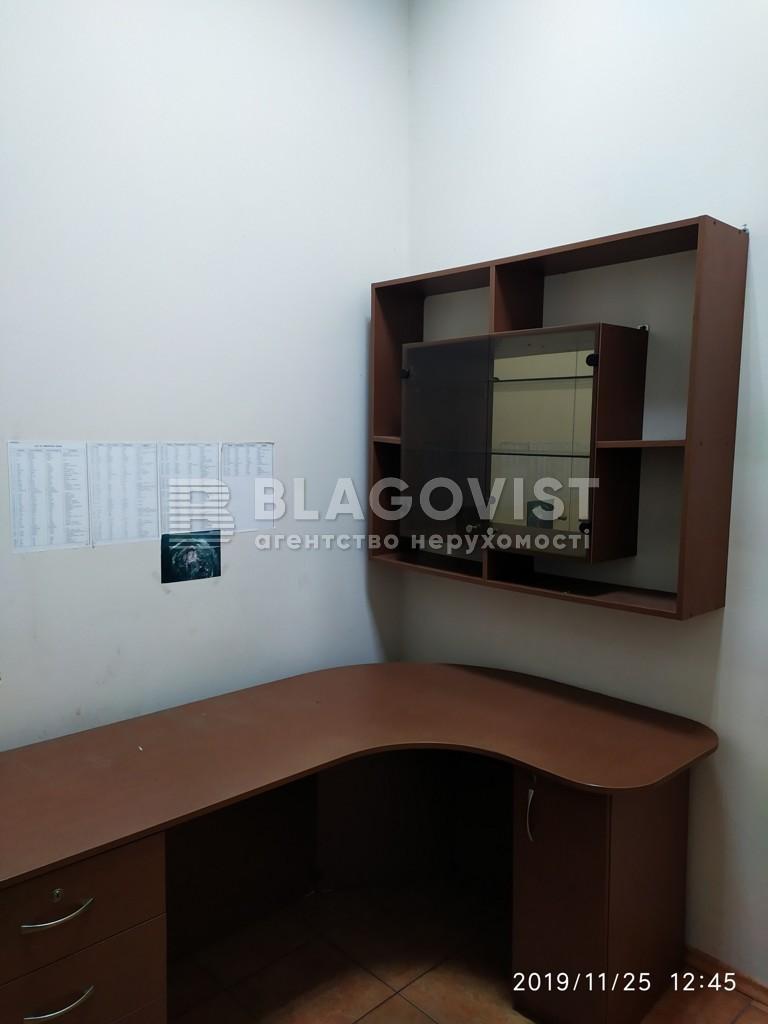 Квартира R-31404, Двинская, 1а, Киев - Фото 7